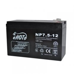 Enot NP7.5-12